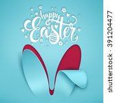 Creative Greeting Card With...