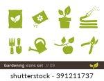 gardening icon set | Shutterstock .eps vector #391211737