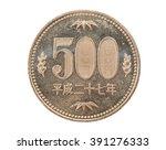 500 Yen Coin Japanese Money ...