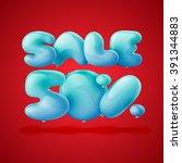 baloons discounts. sale... | Shutterstock .eps vector #391344883