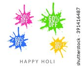 indian festival holi with... | Shutterstock .eps vector #391416487