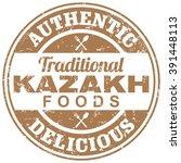 kazakh foods stamp | Shutterstock .eps vector #391448113