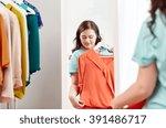 clothing  wardrobe  fashion ... | Shutterstock . vector #391486717