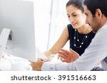 business people in modern office | Shutterstock . vector #391516663