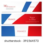 french translation of the... | Shutterstock .eps vector #391564573