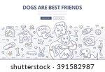 doodle vector illustration of... | Shutterstock .eps vector #391582987