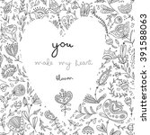 vector floral card you make my... | Shutterstock .eps vector #391588063