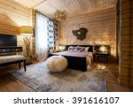 wooden house interior  | Shutterstock . vector #391616107