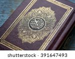 closeup shot of islamic book... | Shutterstock . vector #391647493