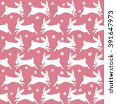 cute seamless pattern with... | Shutterstock .eps vector #391647973