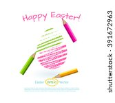 light easter card with bright... | Shutterstock .eps vector #391672963