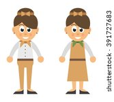 cartoon woman in trousers and... | Shutterstock .eps vector #391727683