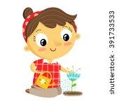 girl gardener  vector cartoon... | Shutterstock .eps vector #391733533