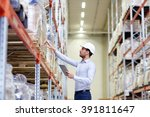 Wholesale  Logistic  Business ...