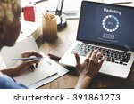 updating software technology... | Shutterstock . vector #391861273