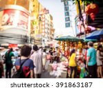 abstract blurred people in... | Shutterstock . vector #391863187