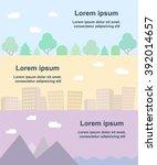 landscape banner vector... | Shutterstock .eps vector #392014657
