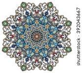 mandala round ornament... | Shutterstock .eps vector #392043667