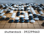 go or weiqi  chinese board game  | Shutterstock . vector #392299663