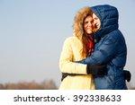 outdoor portrait of young... | Shutterstock . vector #392338633