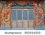 Antique Chinese Doors At...