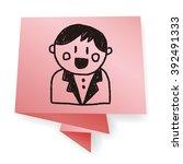 wedding groom doodle drawing   Shutterstock .eps vector #392491333