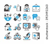 medical and hospital icons set | Shutterstock .eps vector #392492263