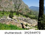 Delphi  Greece   April 17  200...