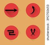 set of four arrows in flat...