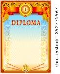 sport diploma blank | Shutterstock .eps vector #392775967