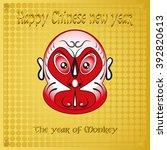 chinese opera monkey mask  year ... | Shutterstock .eps vector #392820613