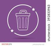 trash can doodle | Shutterstock .eps vector #392833963