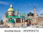 kazan  tatarstan  russia   ...   Shutterstock . vector #392959273