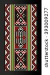 vertical traditional arabian... | Shutterstock .eps vector #393009277