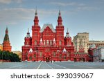 the building of the state... | Shutterstock . vector #393039067
