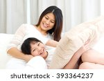 cheerful asian mother and... | Shutterstock . vector #393364237