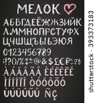 cyrillic alphabet with... | Shutterstock .eps vector #393373183