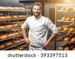 portrait of handsome baker at... | Shutterstock . vector #393397513