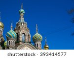The Cathedral Of The Savior On...