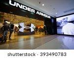 shanghai china mar. 21  2016.... | Shutterstock . vector #393490783