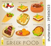 greek traditional food set.... | Shutterstock .eps vector #393606313
