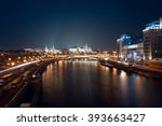Постер, плакат: Night view on Moscow
