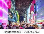 seoul   march 20  myeong dong... | Shutterstock . vector #393762763
