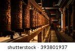 Wooden Prayer Wheels. Bhaktapu...