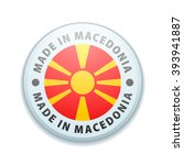 made in macedonia button | Shutterstock .eps vector #393941887