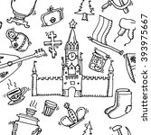 pattern of russia hand drawn...   Shutterstock .eps vector #393975667