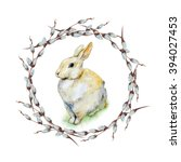 watercolor rabbit sitting on... | Shutterstock . vector #394027453