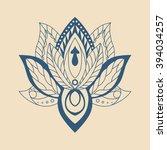 vector ornamental lotus  ethnic ... | Shutterstock .eps vector #394034257