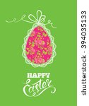 holiday greeting card with egg  ... | Shutterstock .eps vector #394035133