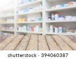 pharmacy product display... | Shutterstock . vector #394060387
